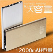 12000mAh power bank with double USB